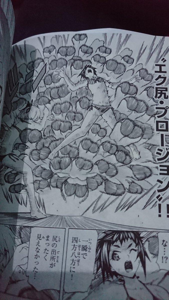 競女!!!!!!!!の最新刊wwwwどうみてもめぐみんのアレ
