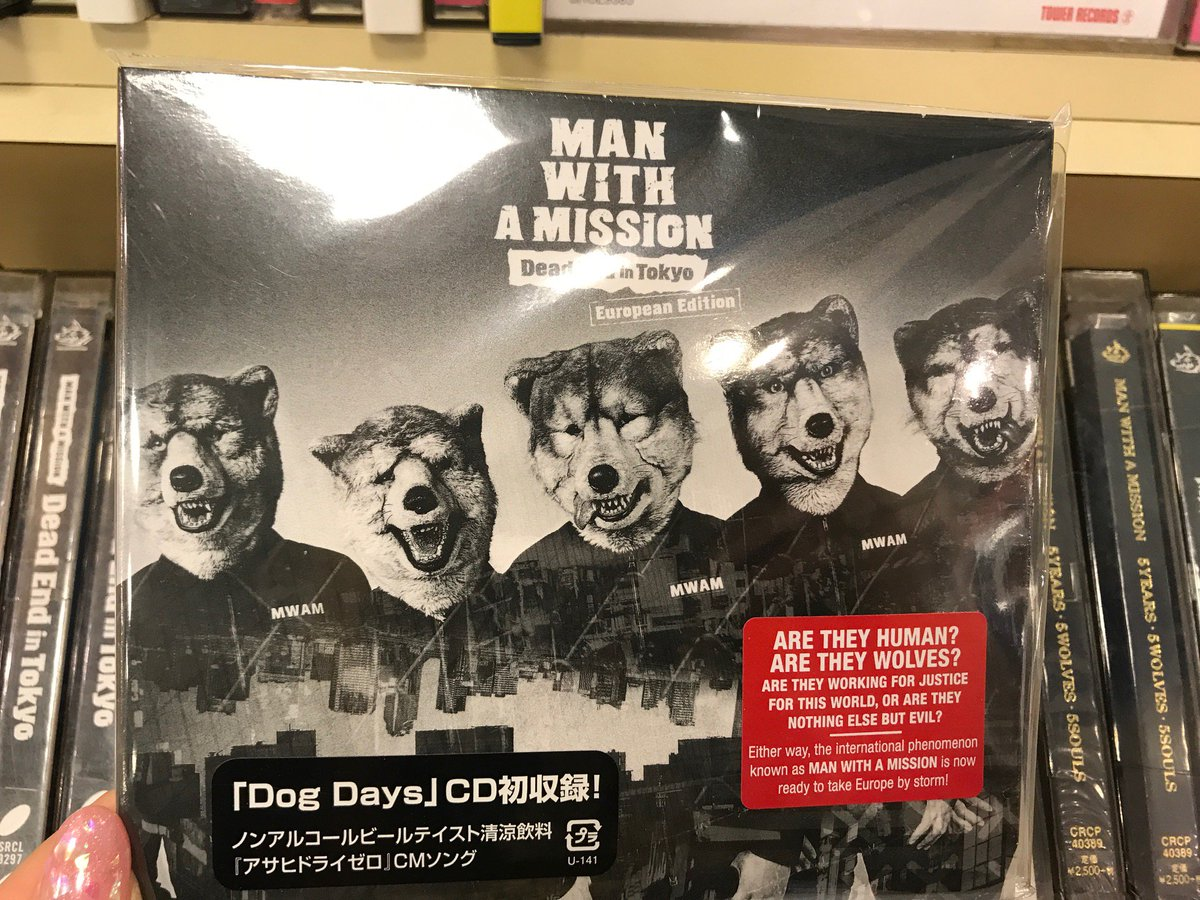 【MAN WITH A MISSION 】ヨーロッパツアーに合わせて海外リリースされる『Dead End in Toky