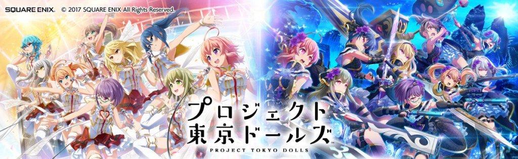 【マギレコ】激突!!!!『プロジェクト東京ドールズ』VS『マギアレコード』 - #マギレコ #madoka_magica
