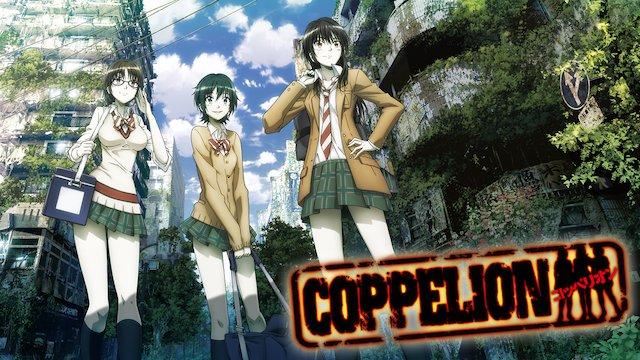 アニメ『COPPELION』を制作したのは『 #K 』や『 #ハンドシェイカー 』、『 #生徒会役員共 !』で有名なGo