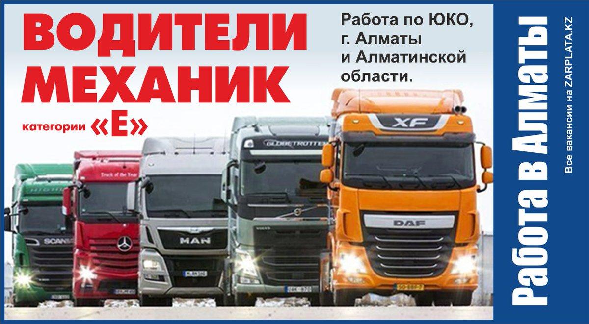 Водители автобусов алматы вышли на забастовку и потребовали убрать контроль - события в казахстане