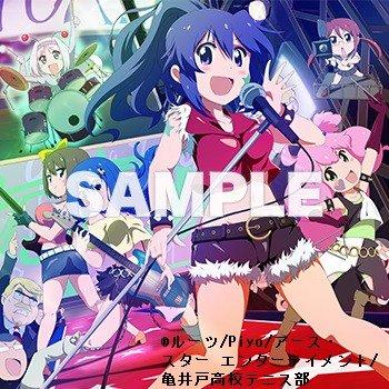 月12日より放送開始    TVアニメ『てーきゅう 9期』のPVを公開!  OP主題歌CDのジャケットイラストも発表!!