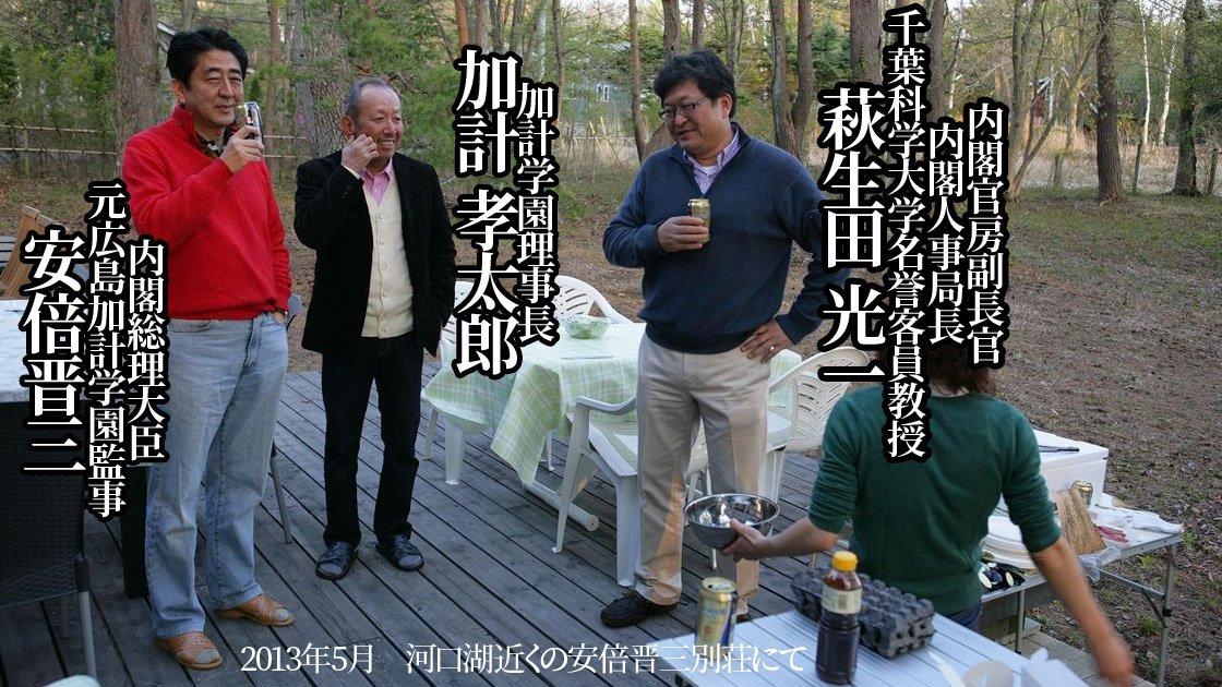 カメコ☆ブラックリスト☆ファイル31 [無断転載禁止]©2ch.net->画像>54枚
