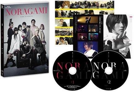【本日発売】舞台「ノラガミ-神と絆-」Blu-ray&DVDが本日発売です!超豪華SPECIAL DISC &