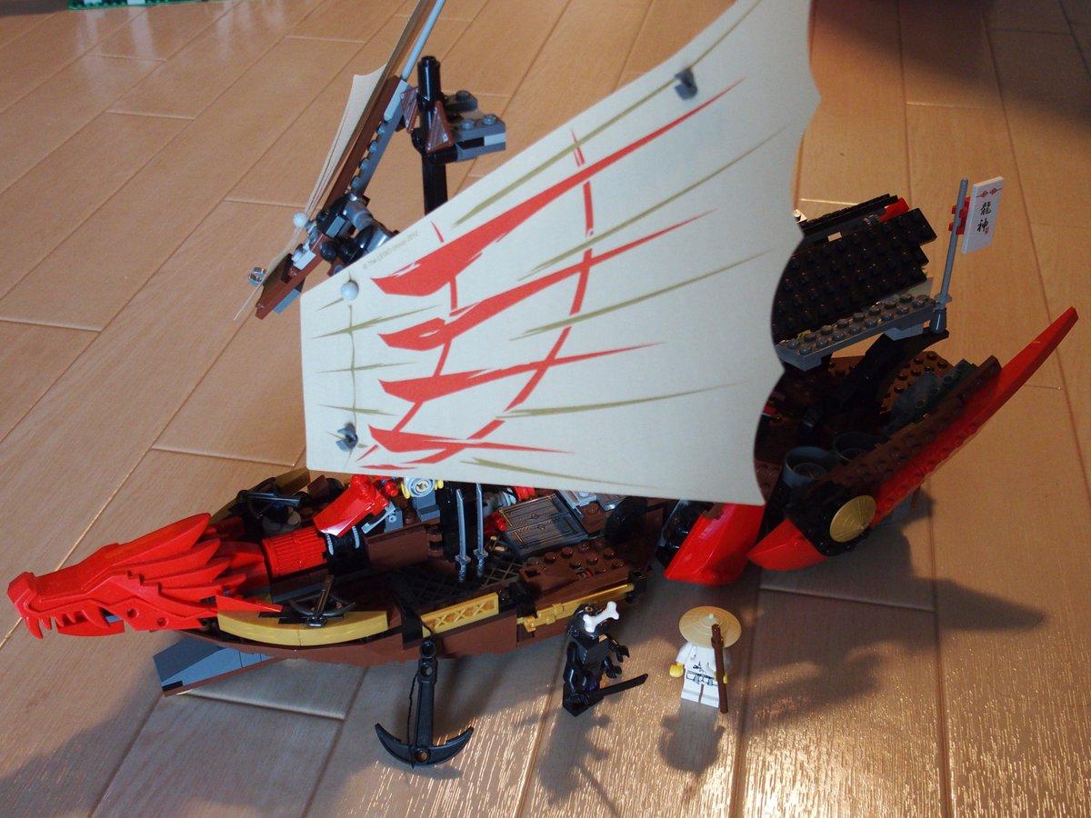 #LEGO #9446 Destiny's Bounty (飛行戦艦ニンジャゴー) (船後方の屋根部分は組み換え有り。フ