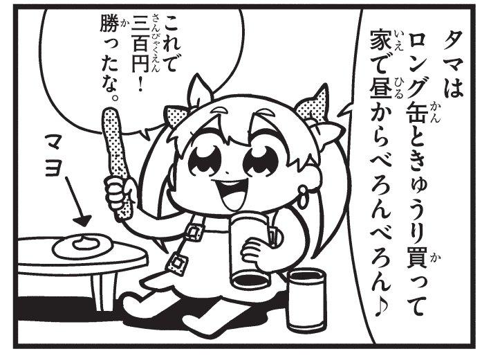 【再宣伝 コロコロアニキ発売中!】コロコロアニキ6月号には大川ぶくぶさんによる漫画が掲載!ブースターパックをあけて、出た