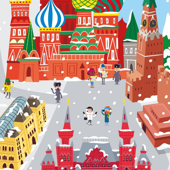 RT @tbfhDotCom: #wip Red Square, Moscow, Russia