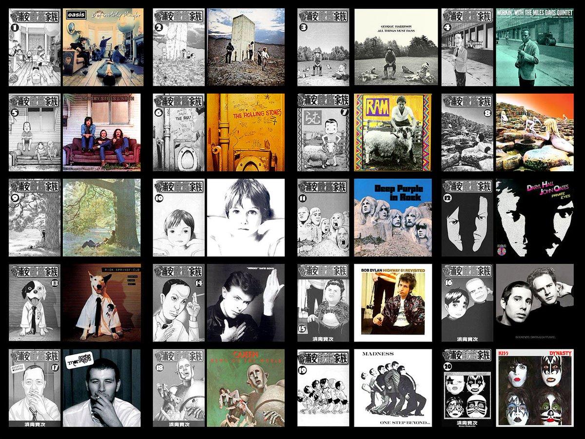 毎度!浦安鉄筋家族のジャケット写真パロディシリーズ。とりあえずキリのよい20巻まで。19の元ネタ探しが難しかった…。#浦