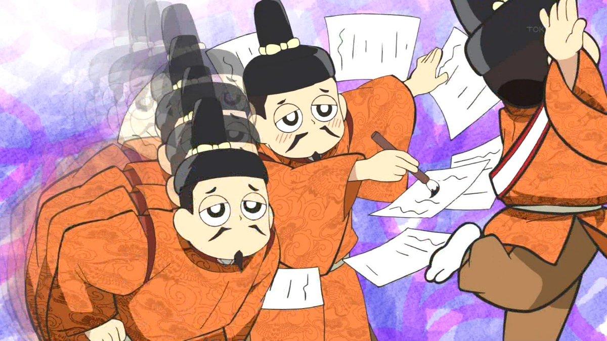 ワルブレ将軍 #nobunaganoshinobi #tokyomx