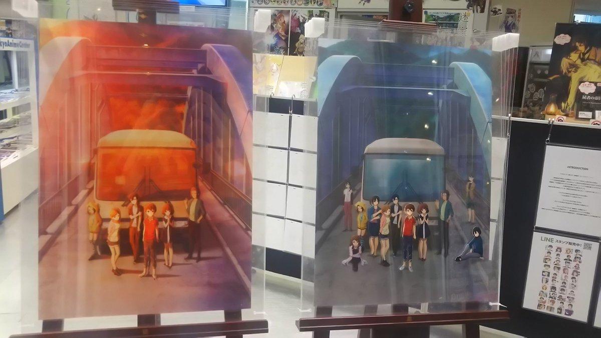 2016年7月下旬 迷家'(マヨイガ)展2016年8月上旬 クロムクロ原画展2016年8月 テイルズオブゼスティリア ザ