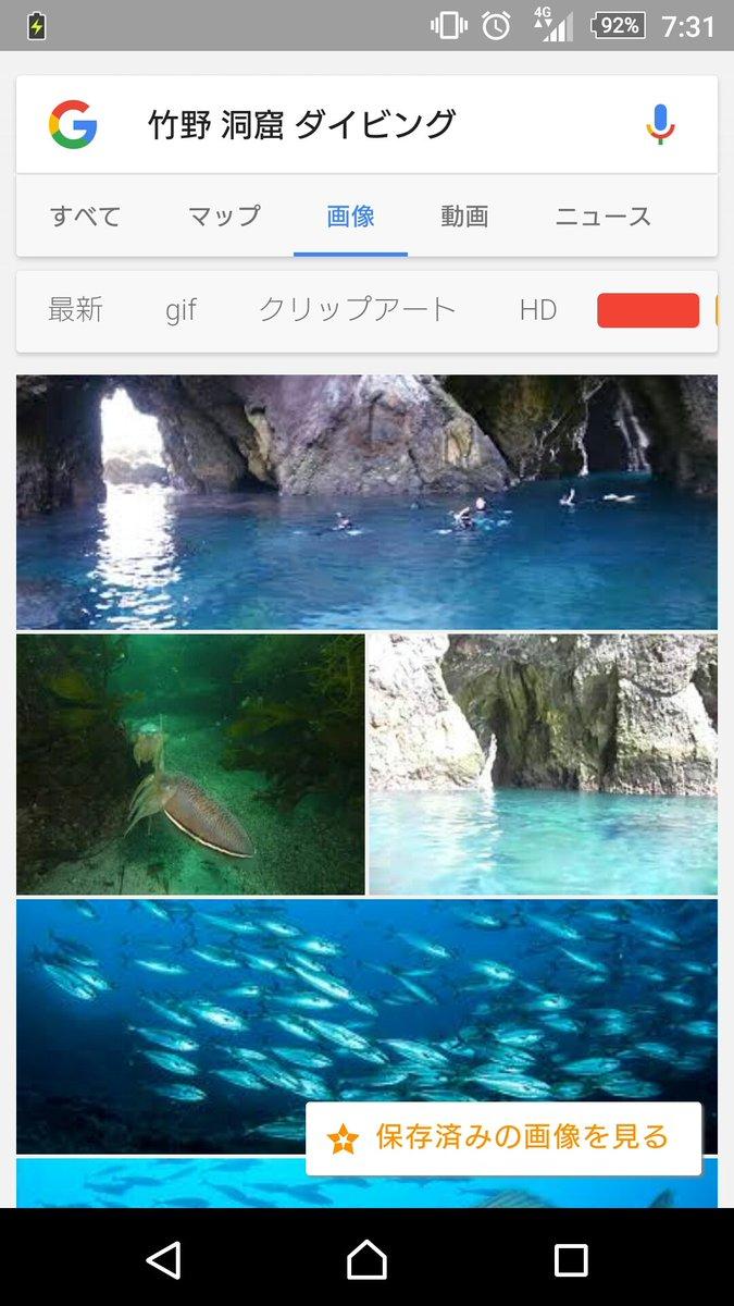 おはようございます!今日は、兵庫の竹野で洞窟ダイビングです!、ボートエントリーを行ったら、アドバンスライセンスの取得条件