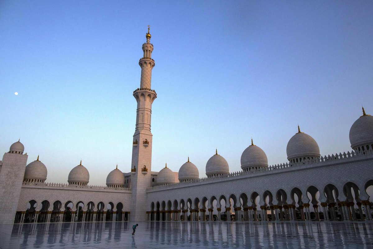 UAE names Abu Dhabi mosque after Mary, mother of Jesus