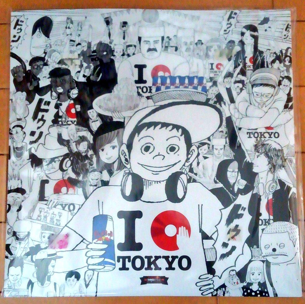 そーいや、2年前かタワ渋の熊リリイベ後にカエラ嬢のラジオ出演の観覧に行った渋谷スペイン坂で配ってたとんかつDJアゲ太郎の