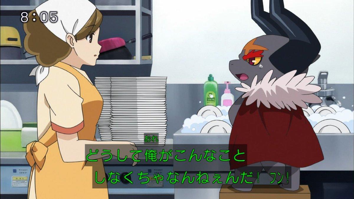 【バディファイト】r バッツ12話「Cの支配者!ギアゴッドⅦ!!」まとめ!はたらく魔王さま