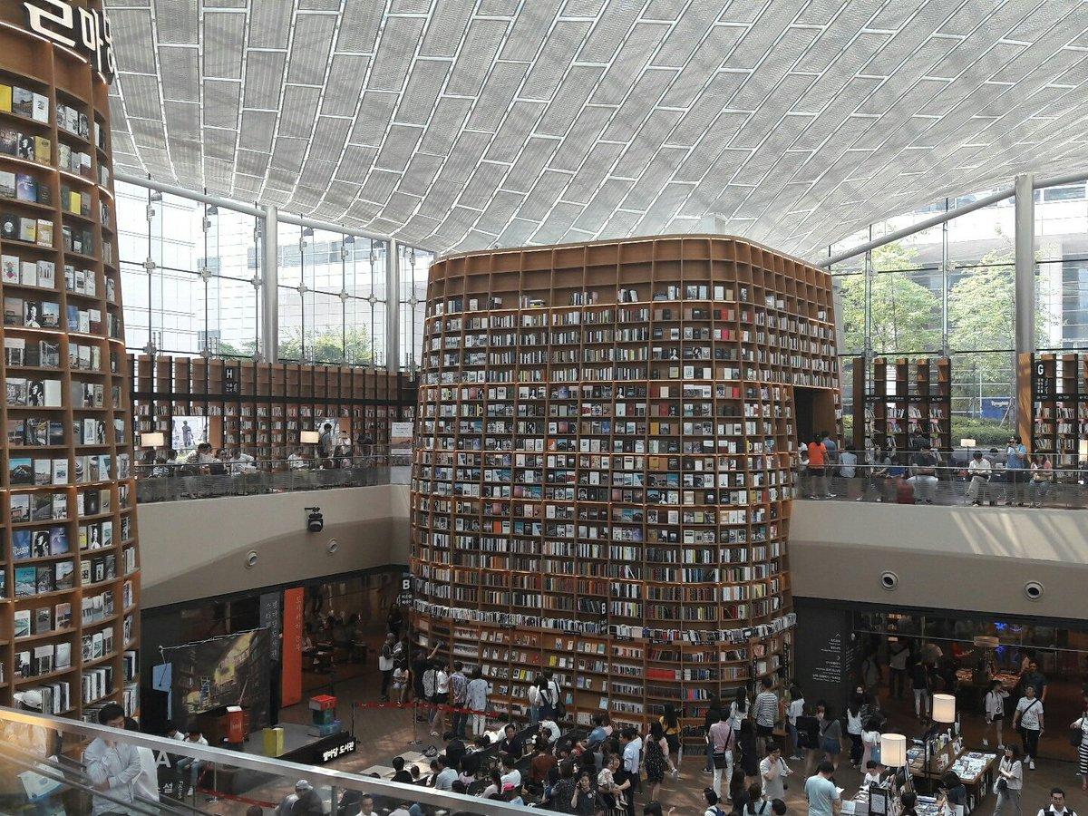 국제 도서전