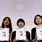 Art et science-fiction: 3 Japonaises gagnent leur place à la Fiac