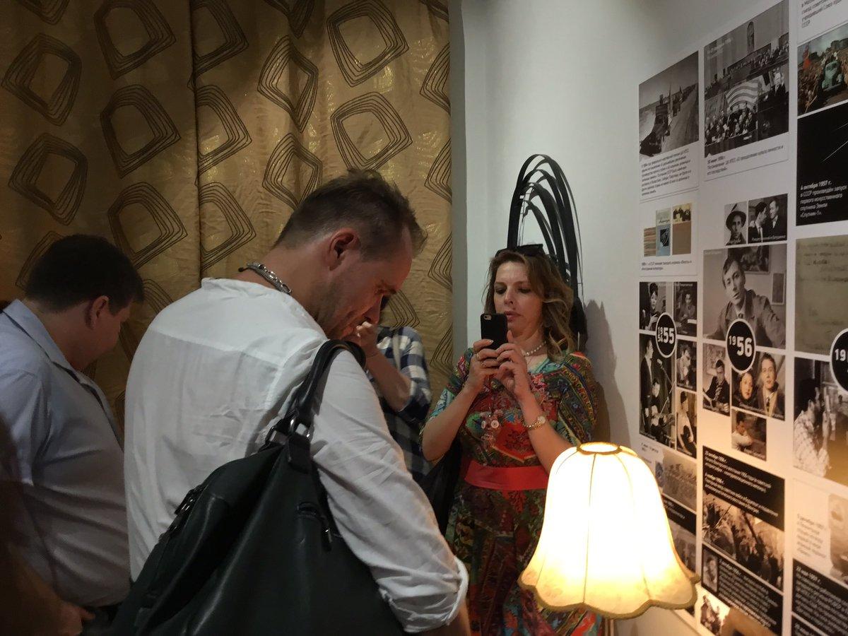 Максим Аверин и его жена, фото свадьбы 2015, личная жизнь