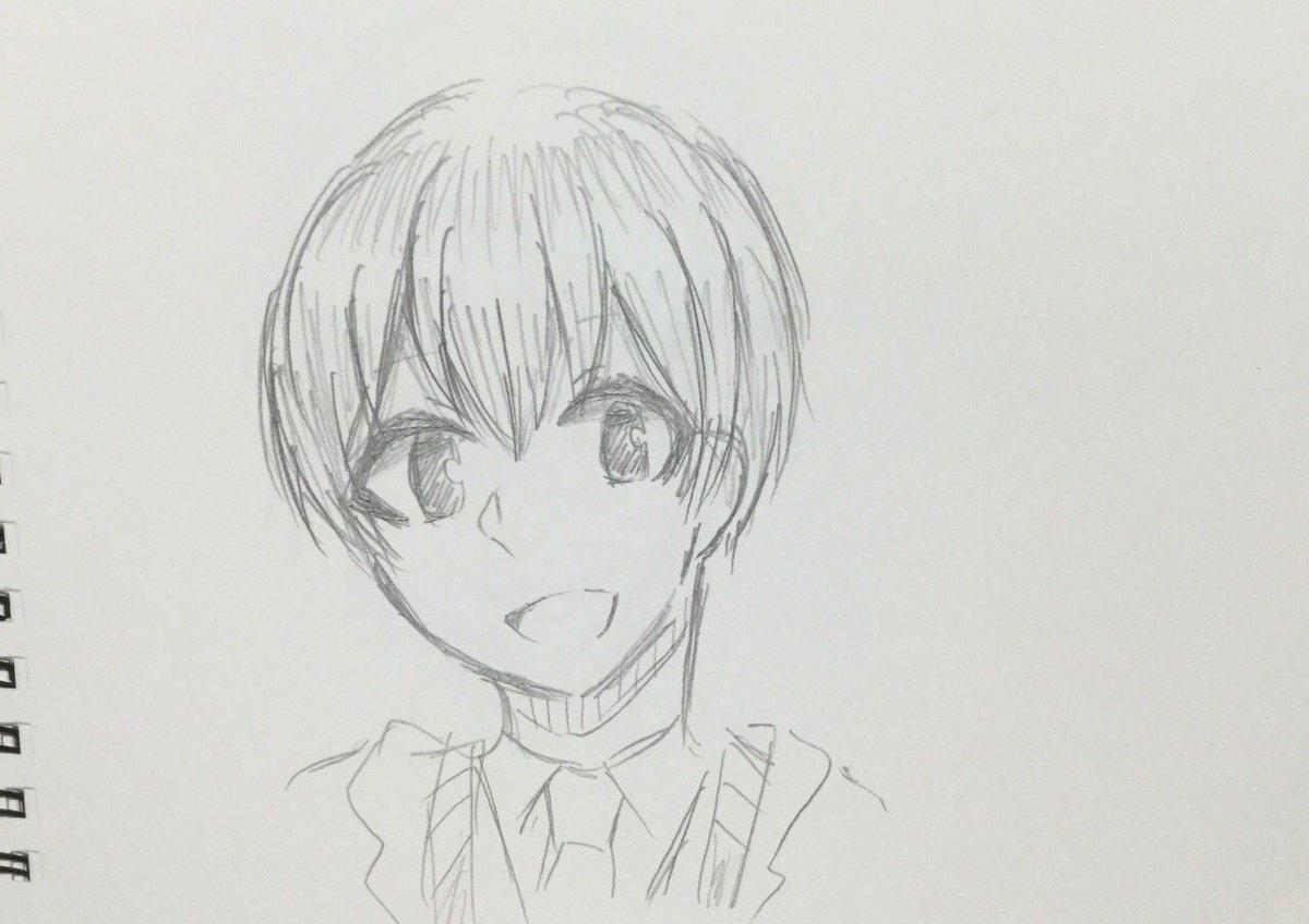 よりオカルティックナイン/森塚駿