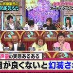 2017-6-18アタック25実況イメージ2