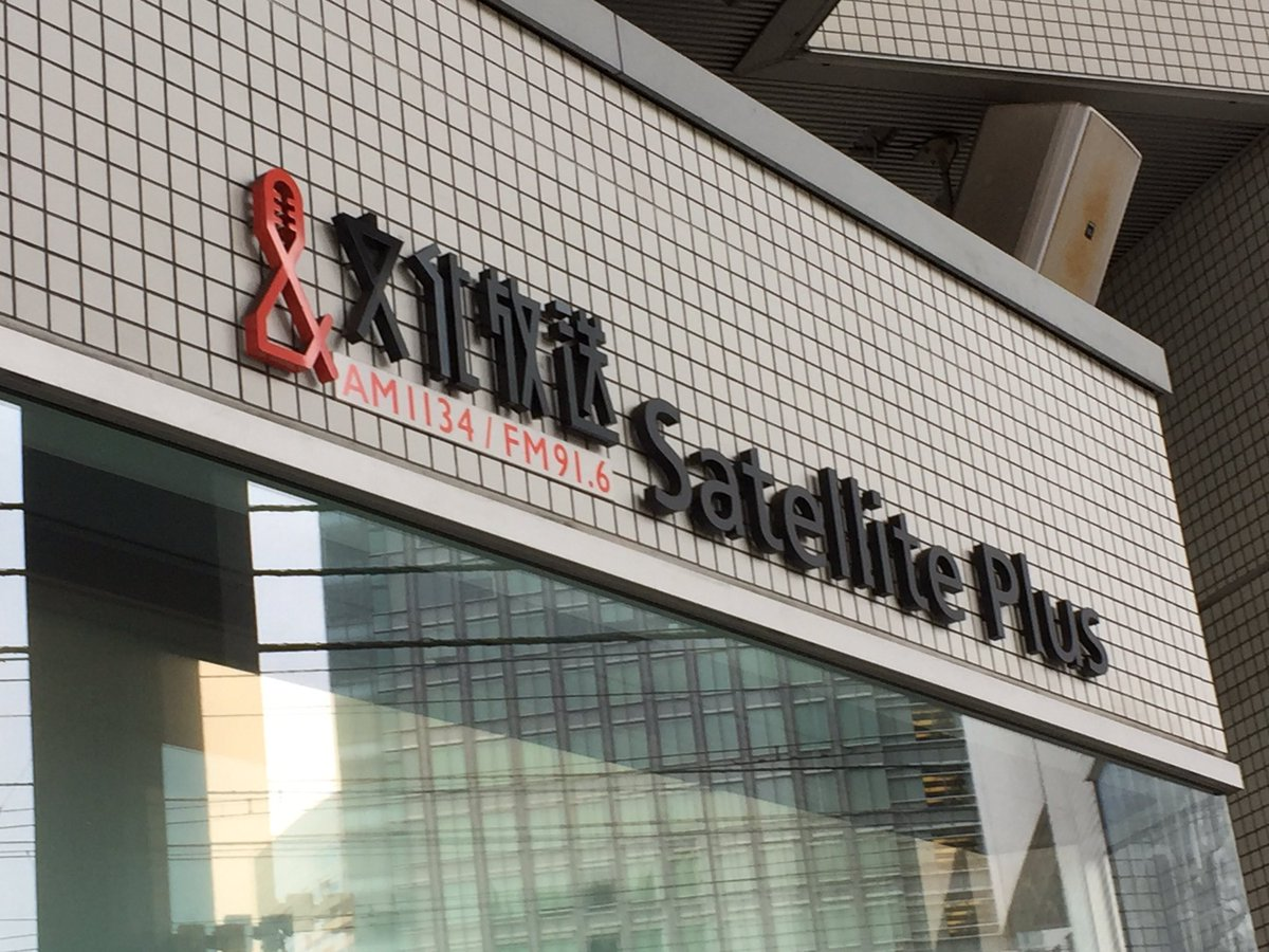 というわけで、キミまち待機開始 #kimimachi