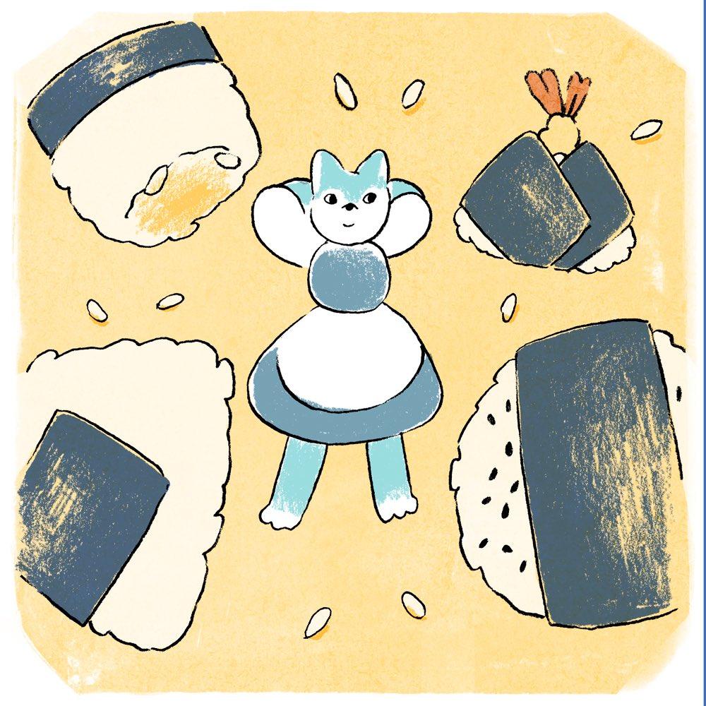 6/18 おにぎりの日/Onigiri(rice ball) day🍙#illustration #イラストレーション