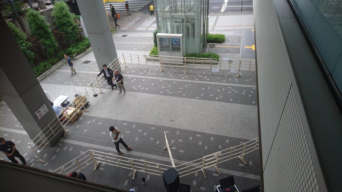 着きました!#kimimachi