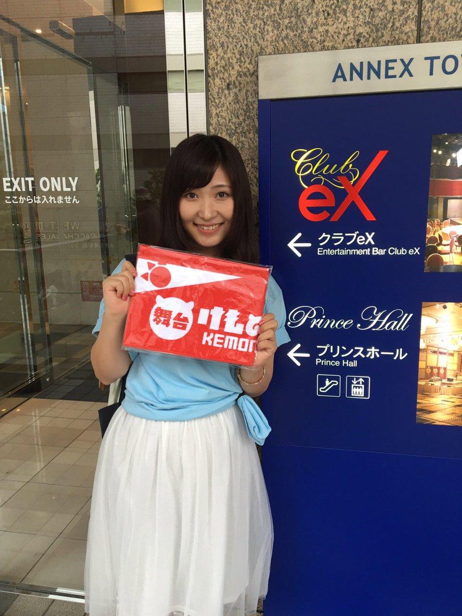 白石さんは舞台「けものフレンズ」の会場からお送りしました!#kimimachi