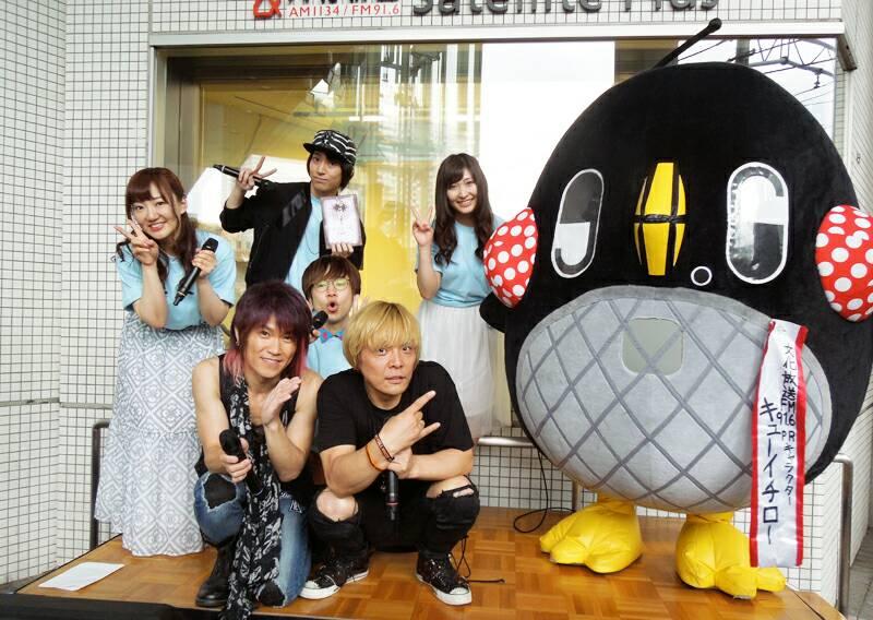 キミまち公開生放送楽しかったキュ~皆と一緒に撮ってもらった写真もブログにアップしたキュ~#kimimachi #joqr