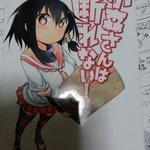 小森さんは断れない!って漫画ですよ~見てて癒やされる漫画です