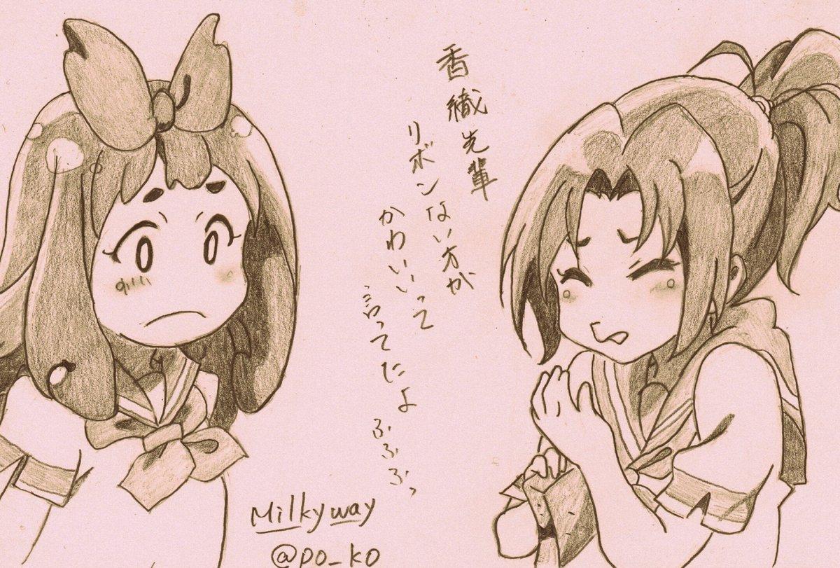 ユーフォ。なかよしかわ#anime_eupho #嫁の落書き