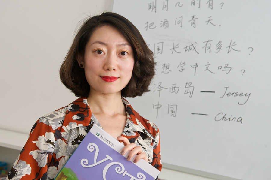 Chinese summer school invitation for school pupils