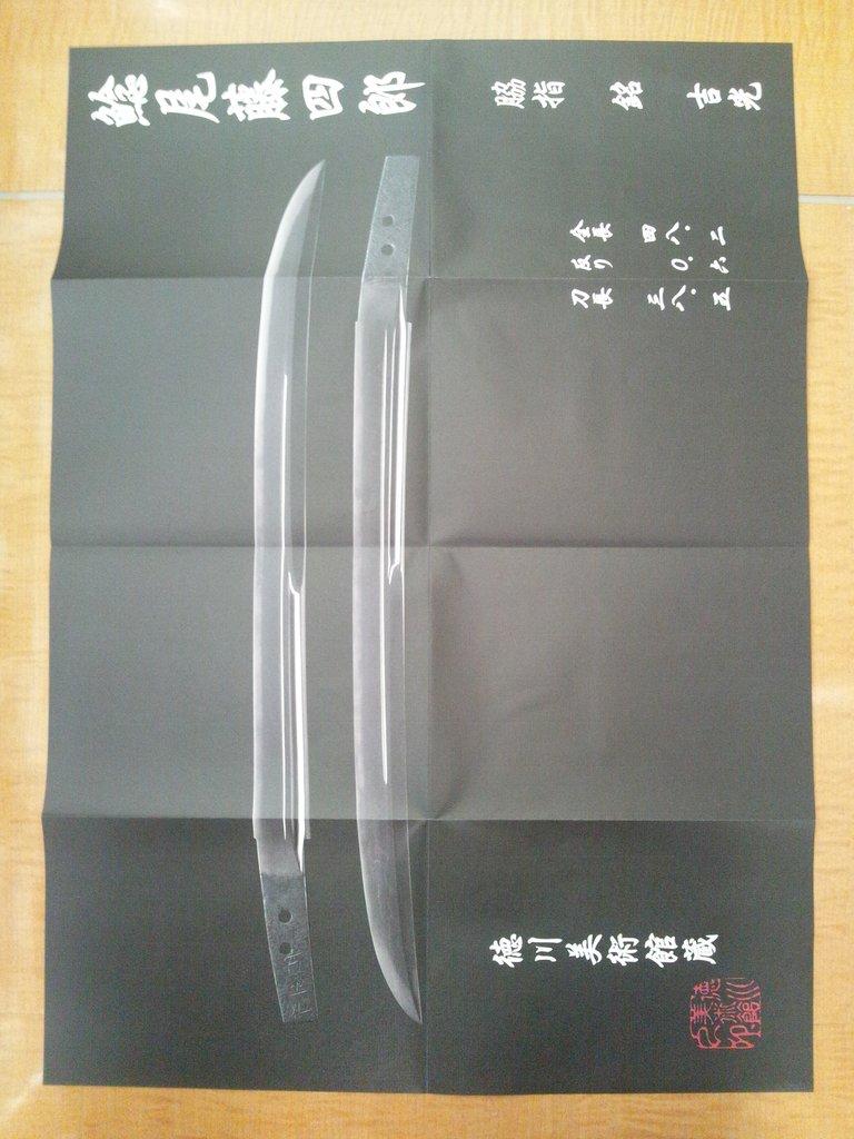 深夜のサービスずお君好きの貴方に♪ハルタ君CVでもある、斉藤壮馬さんの直筆のサインです。「触り返しても良いですよ。まあ何