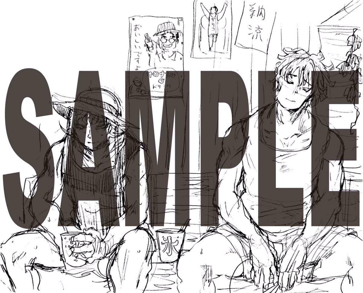 【特典情報③】アニメガ・文教堂(一部店舗)さんで6月23日発売の「ALL OUT!!」12巻をご購入いただくと添付のペー
