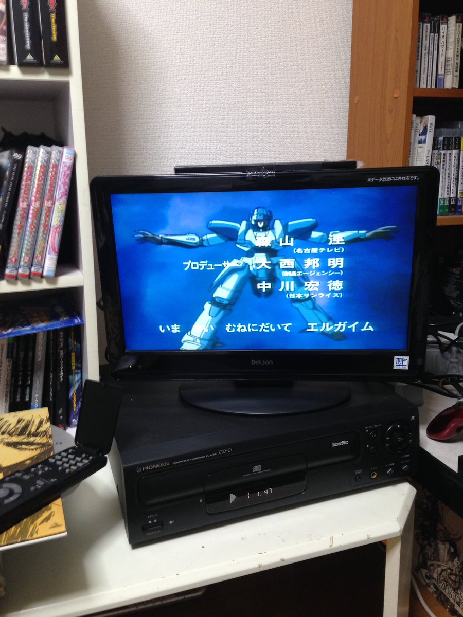 ヤフオクでレーザーディスクプレイヤーをgetした!リモコン付いてるしちゃんと動くししかも3000円!めっちゃいい買い物し