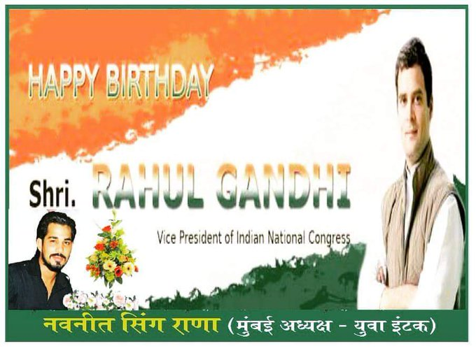 Happy birthday to our beloved vice president of Indian national congress shri.RAHUL GANDHI