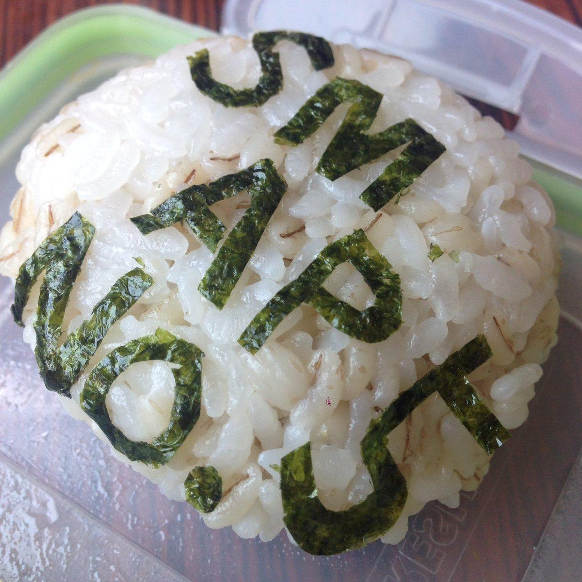 好きですこれからも#onigiri#SMAP25YEARS
