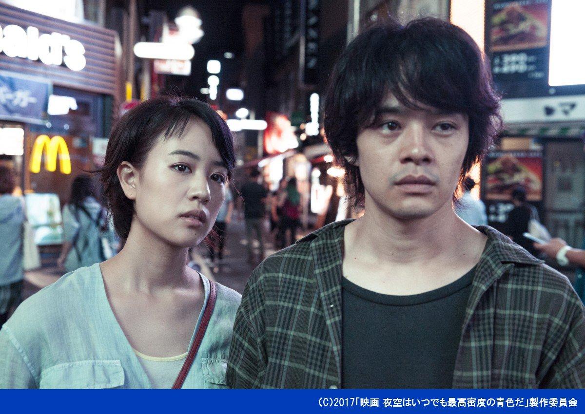 透明にならなくては息もできないこの街で、きみを見つけた。🎬6/24(土)公開『映画 夜空はいつでも最高密度の青色だ』(大