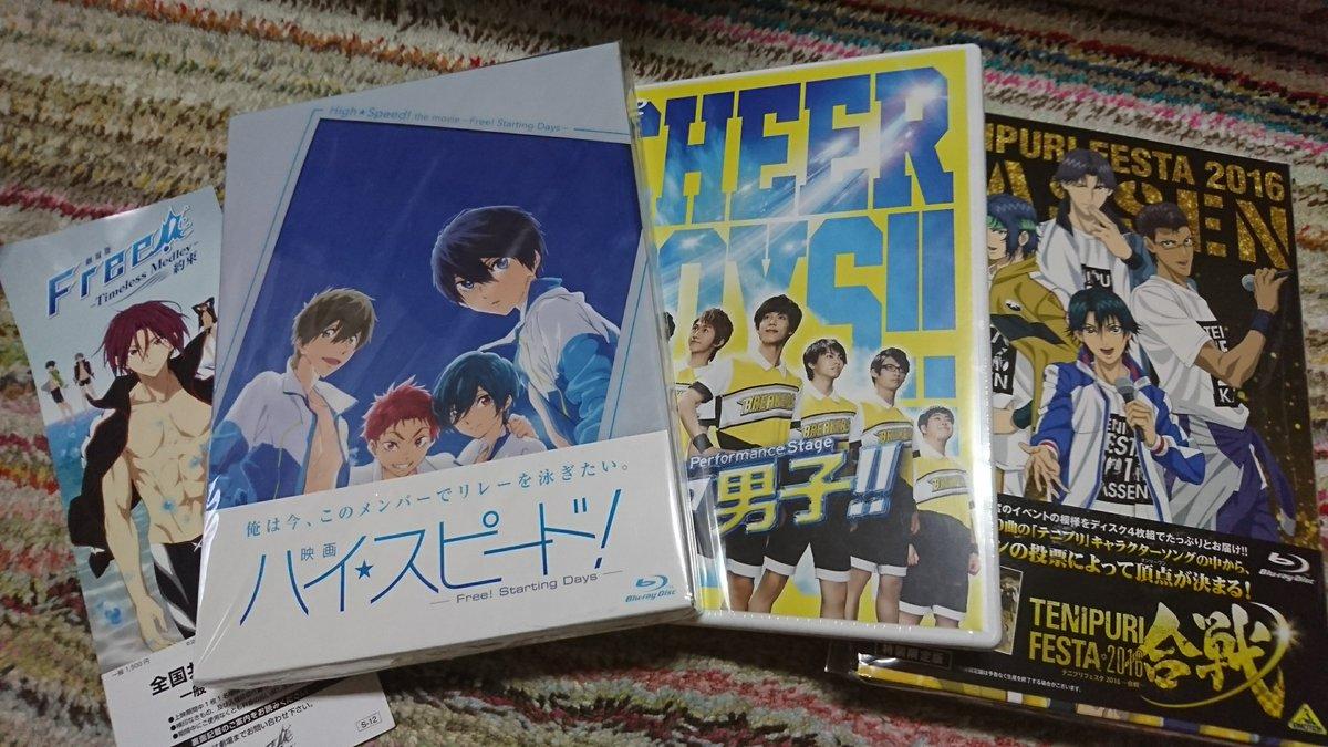 名古屋ライブ&ファンクラブ旅行でのたくさんのお手紙&プレゼントありがとう(*'∇')/゚・:*さきほどお