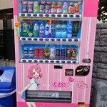 今日は浦和へ。アニメ「むさしの!」の自動販売機とやらを……#浦和の調ちゃん #むさしの