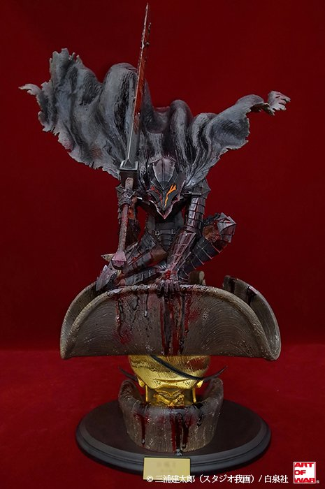 【お知らせ】剣と台座に流れ落ちる血のりに【立体的な血しぶき】の表現を取り入れました。 ご予約はこちら⇒ #berserk