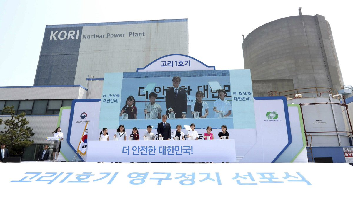 South Korea signals shift from nuclear energy