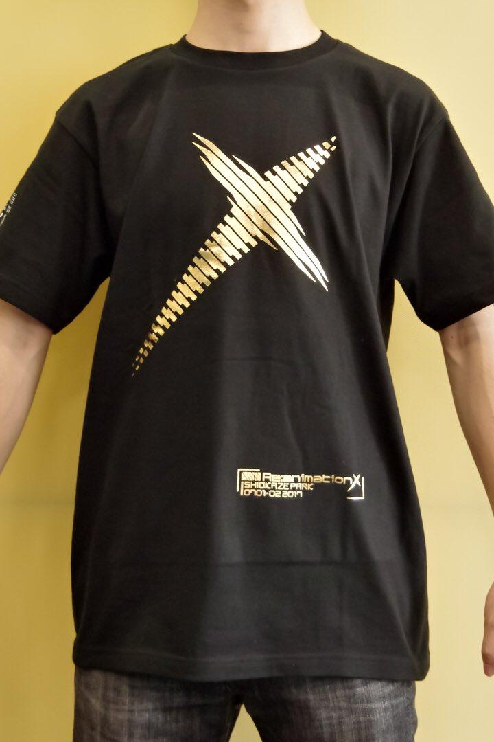 #reani_djそうだ!リアニvip支援者向けTシャツに感じるディジャビュの正体が分かった!!!神化46年以降のコンレ