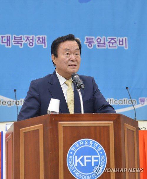 김경재 자유총연맹
