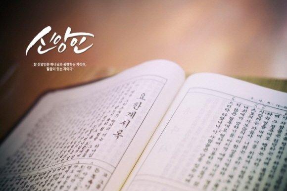 신천지 예수교 증거장막성전