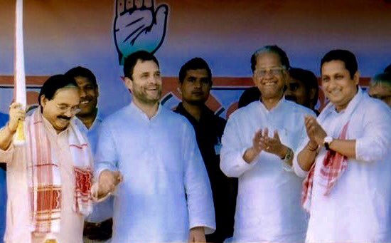 A very happy birthday to the Congress Vice President Rahul Gandhi.