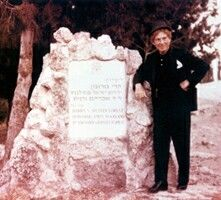 #HarpoMarx visits the Harry Truman forest in Israel 1963 #MarxBrothers https://t.co/gUX2CPkNx8