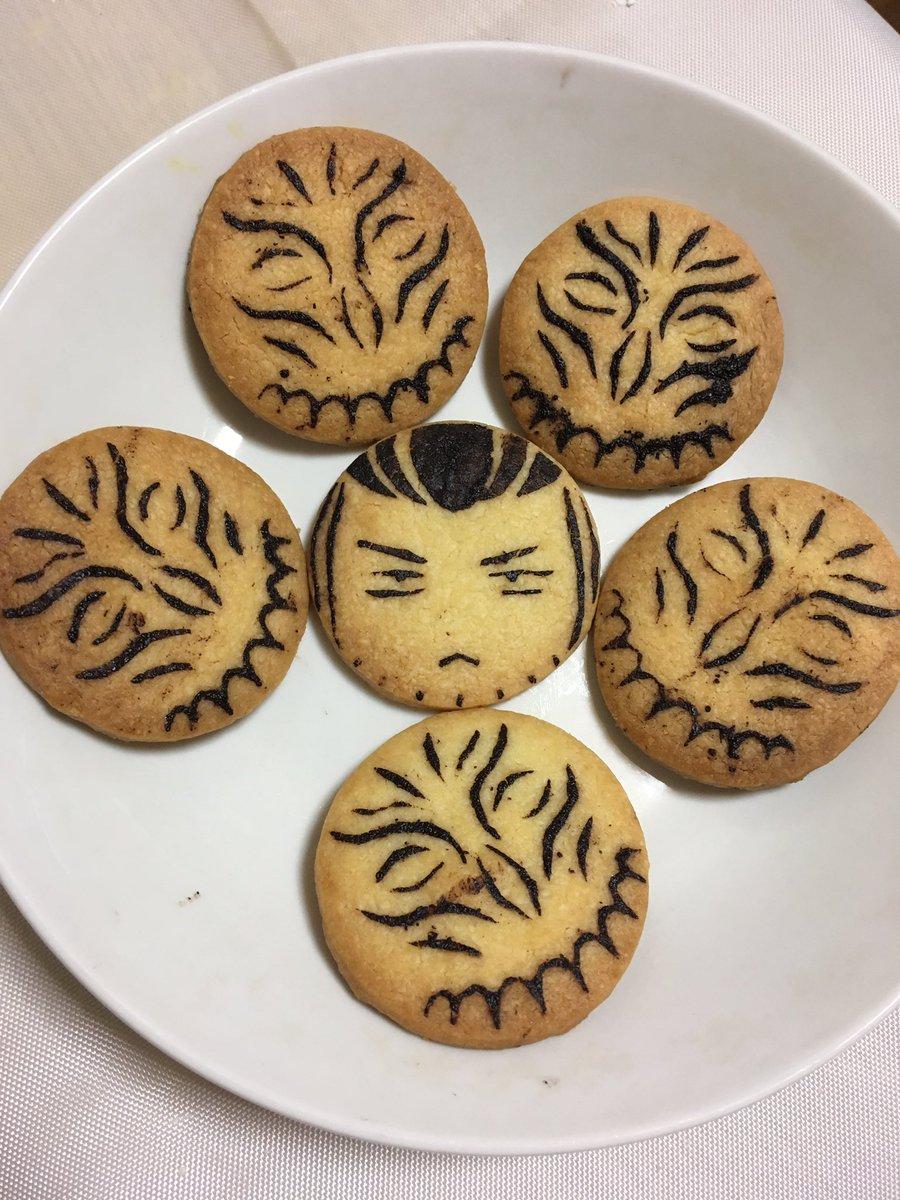 クッキーどうやってつくったか聞かれてたのでのせていこうと思います。つくったのは殤不患クッキーと玄鬼宗クッキー🍪今回工程全