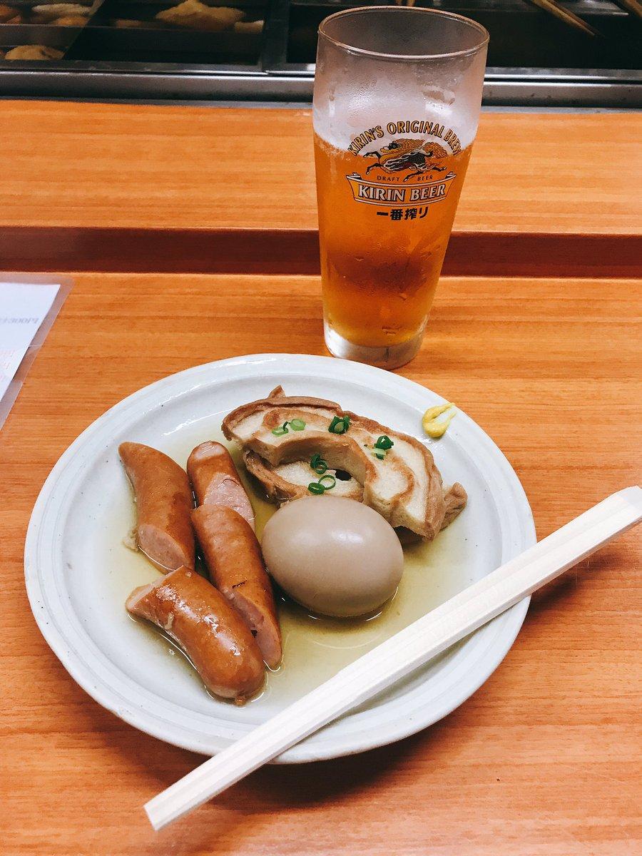 金沢市🚦香林坊2丁目の🍢よし坊にてワカコ酒🍶巡礼をして参りました。プシュー(笑)ミンククジラ良かったなぁ。🐳