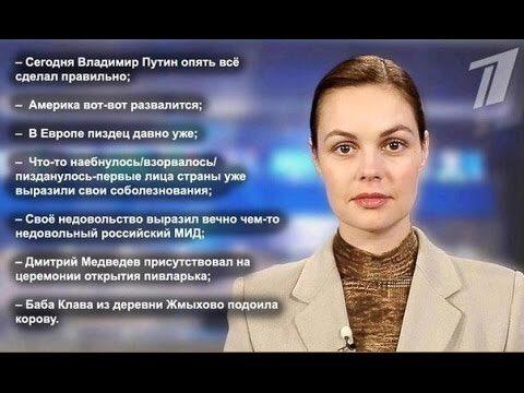 Otv music ukraine online dating