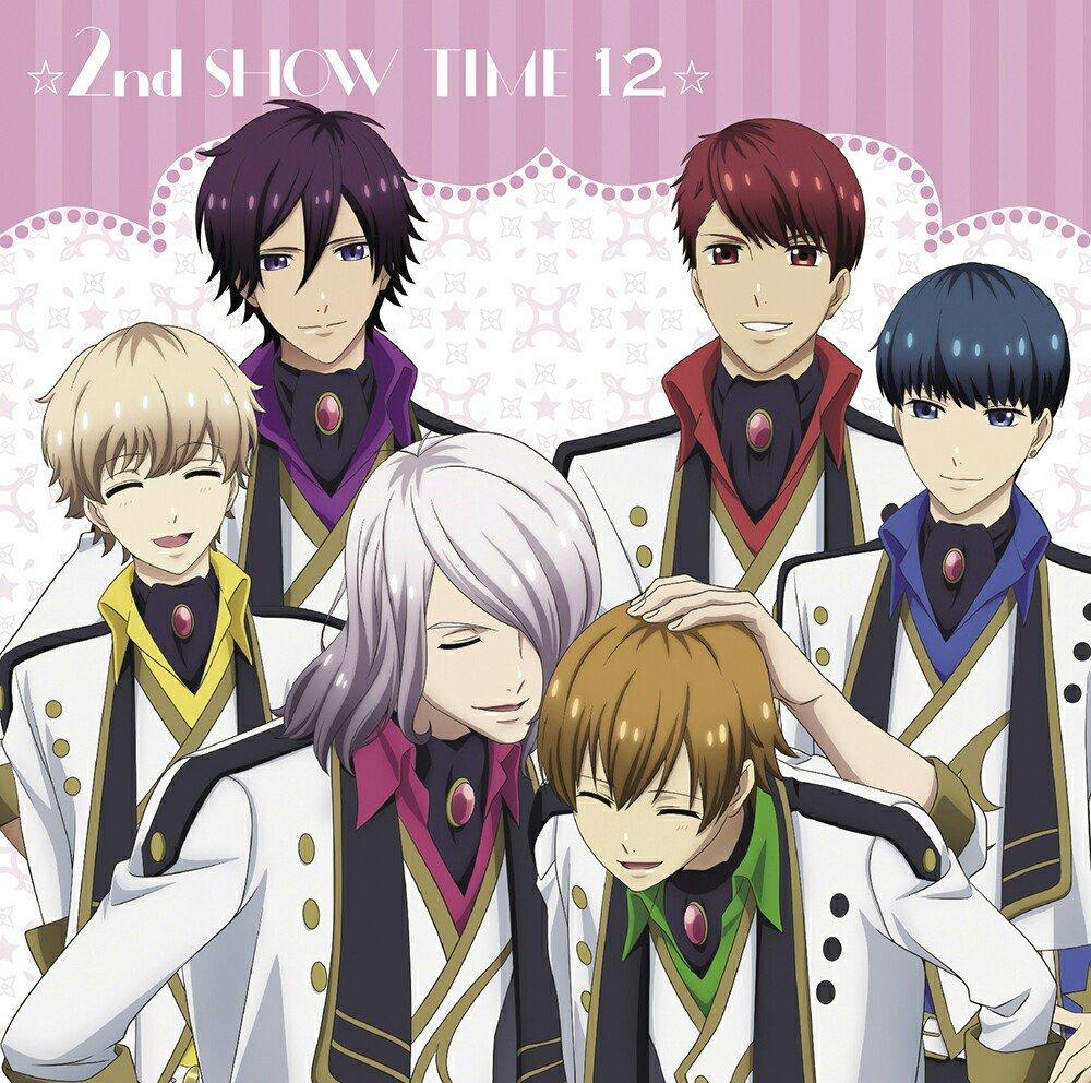 【スタミュ(第2期)】第2期ミュージカルソングシリーズ「☆2nd SHOW TIME 12☆」第12弾は「Gift」te